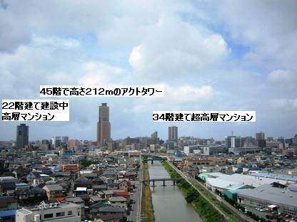 20070802105752.jpg