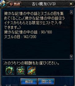 himei2.jpg