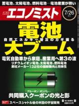 economist_convert_20110718055936.jpg
