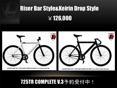 725trmid_yoyaku1.jpg
