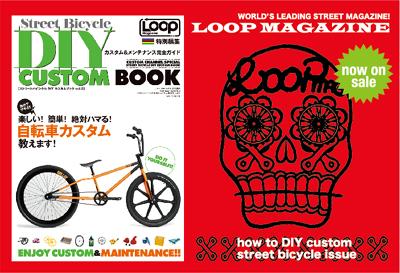 loop_diy.jpg