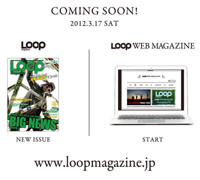 loop_vol12.jpg