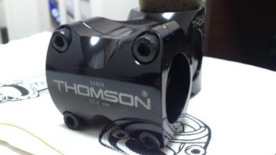 thomson_stem_2012_2.jpg