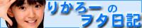 20060322031342.jpg