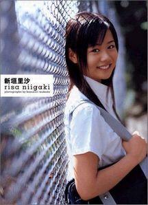 cupidsan_no1-img345x475-1100578115niigaki.jpg