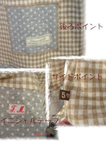 2007.1.30-3.jpg