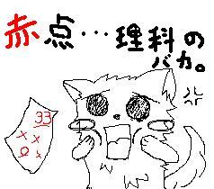 image864938.jpg