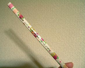 _049-2010春中崎町アンダンテ鉛筆