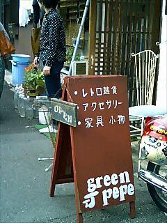 _049-2010春中崎町グリーンペペ