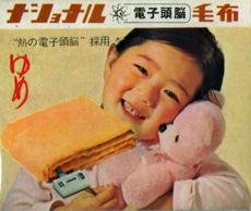 _049-2010春中崎町アンダンテマッチ