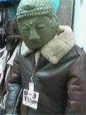 _047-2010昭和コネタ3
