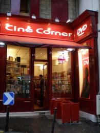 Cine-Corner.jpg