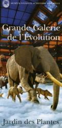 Grand-Galerie-de-LEvolution1.jpg