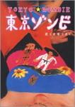 HANAKUMA-YUUSAKU.jpg