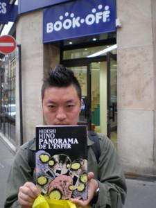 Paris-Book-Off2.jpg