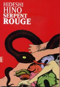SERPENT-ROUGE.jpg