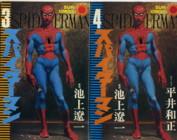 Spider-Man3,4.jpg