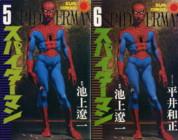 Spider-Man5,6.jpg