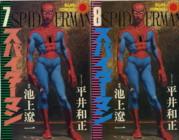 Spider-Man7,8.jpg