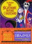The-Nightmare-Before-Christmas.jpg