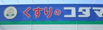 abubu1.jpg