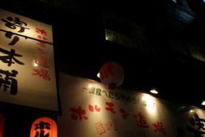 asagaya-yorihonpo1.jpg