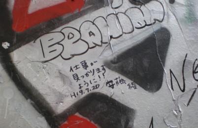 chez-Gainsbourg5.jpg