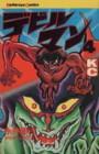 devil-man4.jpg