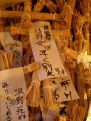 hushigi16-waraningyo2.jpg