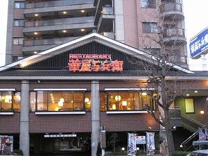 koenji-hanayayohei3.jpg