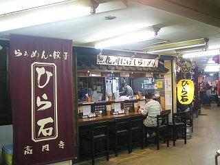 koenji-hiraishi10.jpg