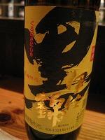 koenji-koryori-kyu343.jpg