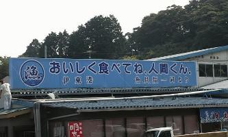 oishiku-taberuyo-sakanakun.jpg