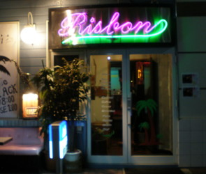 risbon1.jpg