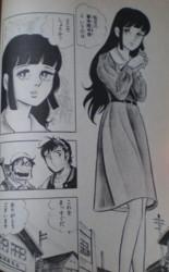 sawayaka-mantaro-satuki.jpg