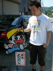 tobidashi1.jpg