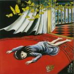 yamino-ALBUM.jpg