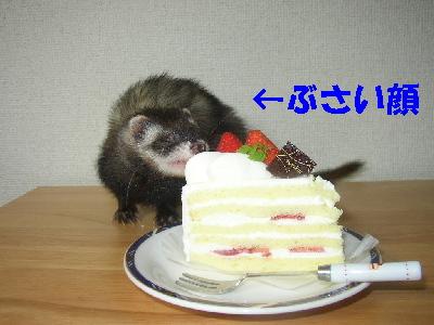 りう誕生日NG1