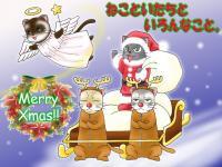 TOPクリスマス2007 小