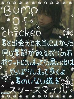 img20061210_p.jpg