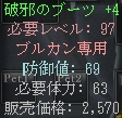 11050807.png
