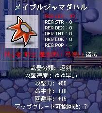20070814084854.jpg