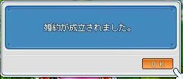 20071009000440.jpg