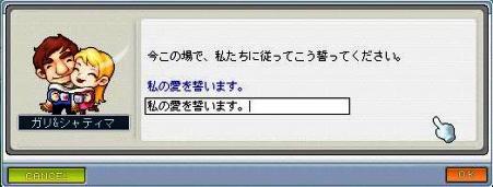 20071009001710.jpg