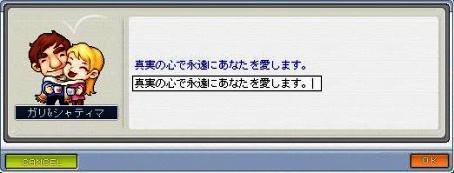 20071009002921.jpg