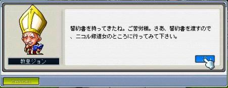 20071009003622.jpg