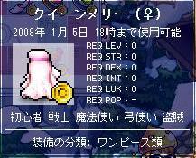 20071009004110.jpg