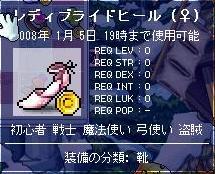 20071009004353.jpg