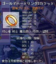 20071009005856.jpg
