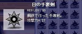20071102222518.jpg